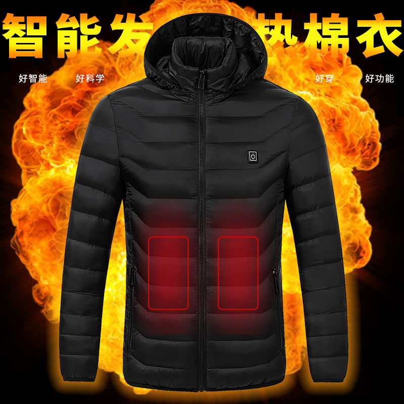 High Quality Heated Jackets Vest Down Cotton Mens Women Outdoor Coat USB Electric Heating Hooded Jackets Warm Winter ThermalCoat