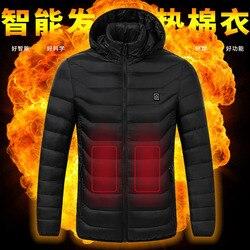 Hoge Kwaliteit Verwarmde Jassen Vest Down Katoen Heren Vrouwen Outdoor Jas Usb Elektrische Verwarming Hooded Jassen Warm Winter Thermalcoat