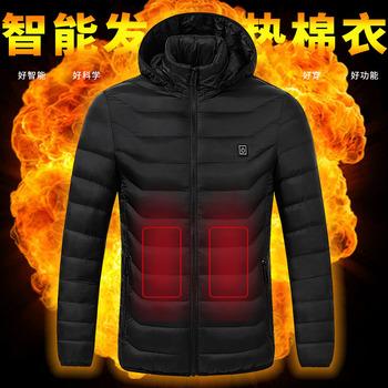 Wysokiej jakości podgrzewane kurtki kamizelka dół bawełny mężczyzna kobiet płaszcz wyjściowy USB podgrzewany elektrycznie z kapturem kurtki ciepły zimowy płaszcz termiczny kurtka podgrzewana tanie i dobre opinie JYVIN Pasuje prawda na wymiar weź swój normalny rozmiar Heated Vests Jackets Moc suche COTTON Oddychająca winter jackets men