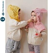 Mini Bababala men and hooded jacket 2020 spring new baby clo
