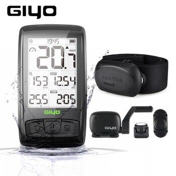 GIYO Перезаряжаемые беспроводной Велосипедный компьютер с монитором сердечного ритма температура монитора Bluetooth4.0 велосипедный Спидометр С...