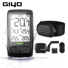 GIYO Rechargeable Wireless Bicycle Computer with Heart Rate Monitor Temperature Bluetooth4.0 Cycling Speedometer Bike Stopwatch