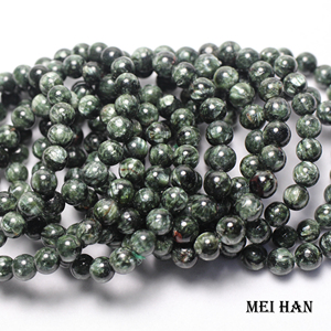 Image 3 - Natural A+ russian seraphinite bracelet 9 9.8mm (19 beads/set/21g) smooth round stone wholesale beads for jewelry DIY design