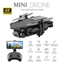 цена RC Drone 4K HD Wide Angle Camera Mini Drone Quadcopter WIFI FPV Camera Foldable Drone Altitude Hold Headless Mode RC Quadcopter онлайн в 2017 году