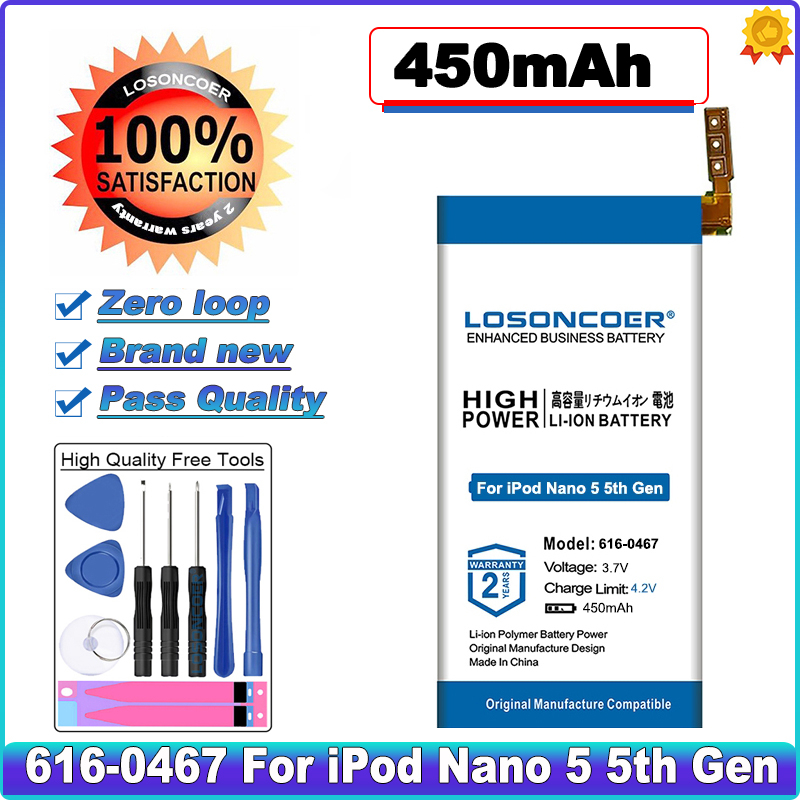 0 Cycle 100% New LOSONCOER 616-0467 450mAh For Nano 5 Battery for iPod Nano 5 5th Gen Battery Free tools Stand Holder Stickers(China)