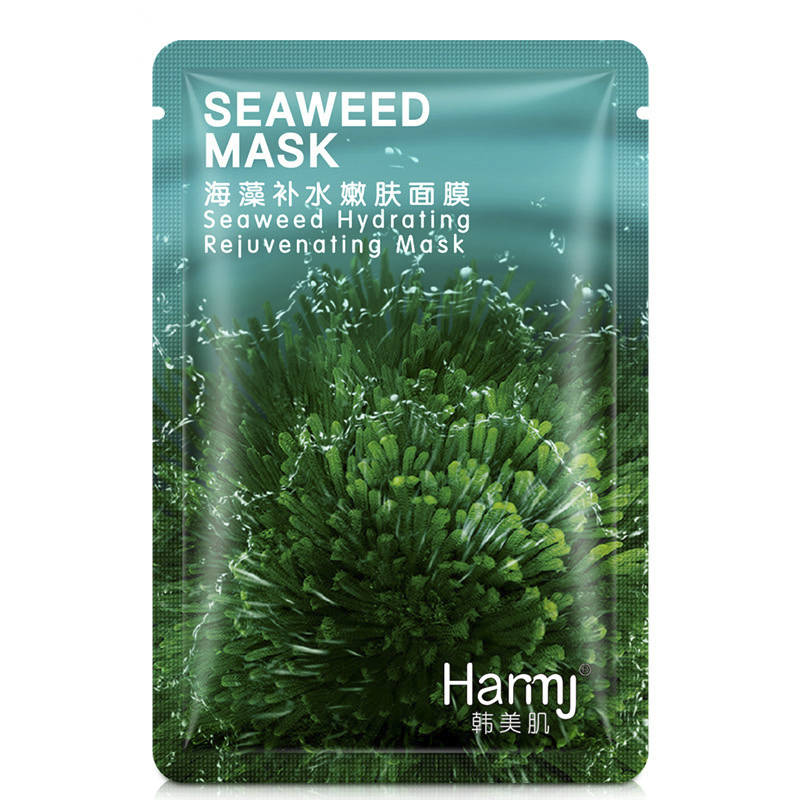 Seaweed Hydrating Rejuvenating Mask Moisturizing Skin Promoting Skin Color.