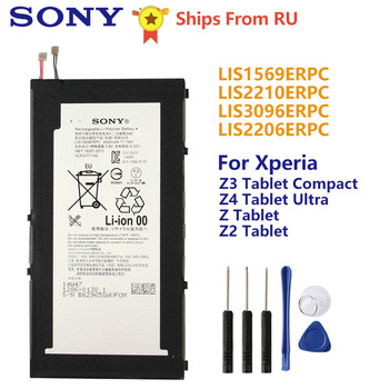 Original Sony Battery LIS1569ERPC For SONY Xperia Z3 Tablet Z4 Tablet Ultra SGP712 SGP771 Tablet Z Tablet Tablet Z2 SGP541CN sony original replacement phone battery for sony xperia c5 ultra e5553 z3 z4 lis1579erpc authenic rechargeable battery 2930mah