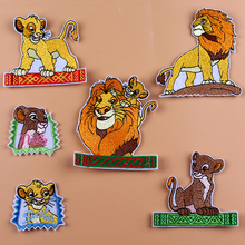 Pulaqi Lion king Simba Applique Patches Cartoon Anime Cat Patch Embroidered Iron On For Clothing Badges Stripe Sticker F