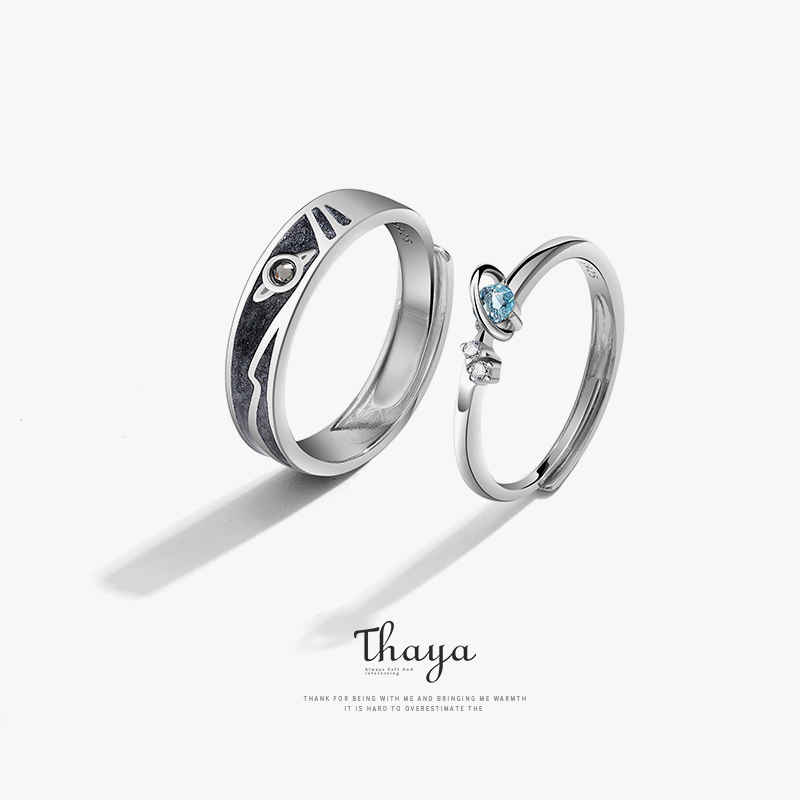 Thaya Women Rings Jewelry  3D Texture Rings Blue Planet Couple 925 Sterling Silver Rings For Women Engagement Gift