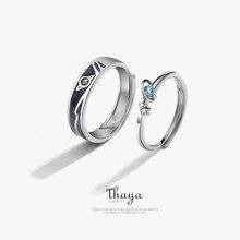 Thaya النساء خواتم مجوهرات ثلاثية الأبعاد الملمس خواتم الأزرق كوكب زوجين 925 فضة خواتم للنساء المشاركة هدية