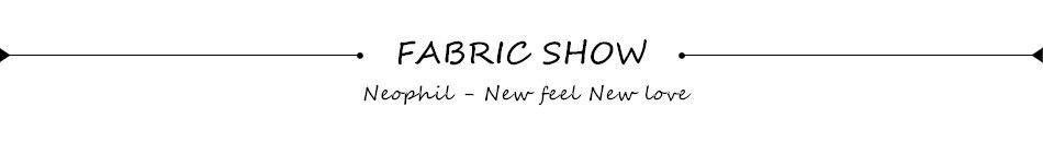 FABRIC SHOW