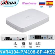 Dahua nvr 4k 4/8ch poe 8mp nvr NVR4104-P-4KS2 NVR4108-8P-4KS2 h265 rede gravador de vídeo onvif hdmi vga para câmera ip cctv