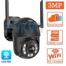 Cámara IP de seguridad CCTV Wifi para exteriores, 3 mp, zoom digital 4X ONVIF, P2P, 1080 P, audio IA, detección humana, inalámbrica, H.265