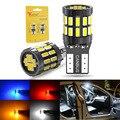 2 шт. T10 W5W светодиодный светильник Canbus 194 168 Белый Синий Красный Желтый без ошибок светодиодный светильник для чтения салона автомобиля для BMW...