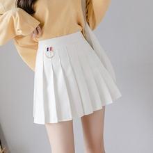 Плиссированная короткая юбка для студенток новая Корейская версия
