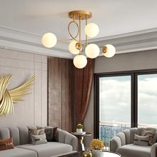 Nowoczesny żyrandol LED Nordic szklane kulki sufitowe lampy wiszące do domu salon jadalnia kuchnia sypialnia złoty wisiorek oświetlenie tanie tanio NoEnName_Null CN (pochodzenie) Przełącznik Wciskany 90-260 v 9135 Szkło matowe Żyrandole iron Nowoczesne Żarówki led
