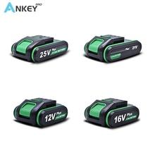 12V 16v 21v 25v בתוספת סוללה באיכות גבוהה ליתיום סוללה נטענת חשמל תרגיל ליתיום סוללה יד תרגיל סוללה