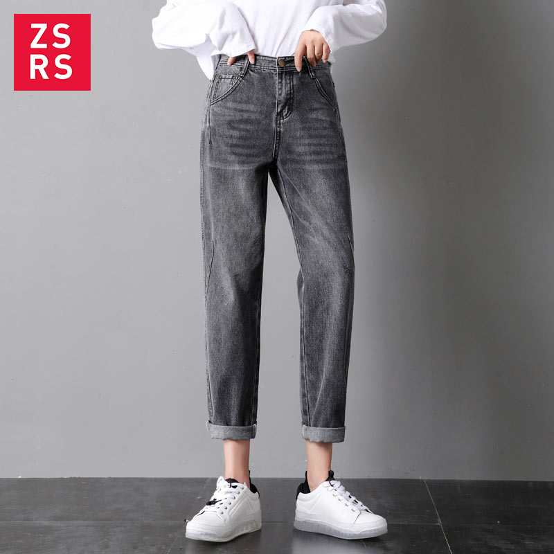 Zsrs 2019 New Jeans Ladies Ripped Jeans For Woman Woman Mom Jeans Pants Boyfriend Jeans Women With High Waist Jeans