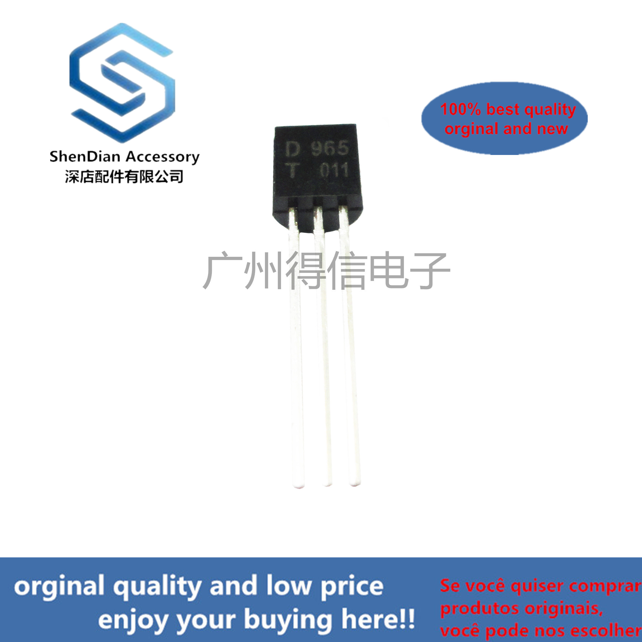 30pcs 100% Orginal New 2SD965T D965 965 TO-92 Silicon NPN Transistor In A SOT-89 Plastic Package Real Photo