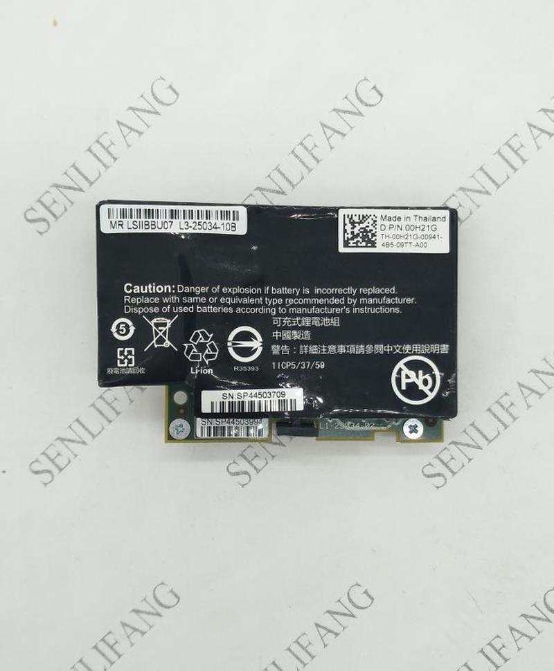 Original LSIIBBU07 LSI00161 BBU07 IBBU07 43W4342 Battery For 8880EM2 9260-XX 9261-XX 9280-XX AND 9750-XX Well Tested Refurbished