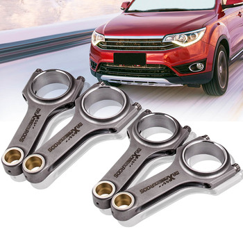 Connecting Rods for Peugeot 309 GTI 405 MI16 1.9L 16v S16 XU9J4 TUV Certified Racing Conrod H Beam Connecting Rods TUV H-Beam