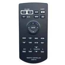 Профессиональный беспроводной радио автомобильный CD цифровой пульт дистанционного управления CXE5116 Авто Стерео DVD аудио мини ABS аксессуары для выбора