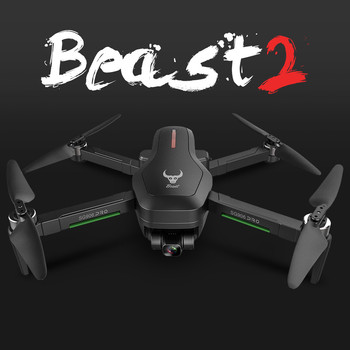 2021 SG906 Drone Pro 2 1.2KM FPV 3-axis Gimbal 4K Camera RC Drone Kid Toy GIft Wifi GPS RC Drone Foldable Quadcopter RC Dron 6