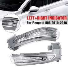 Retrovisor izquierdo y derecho para coche, luz de giro de espejo retrovisor, 6325J4 6325J5, para Peugeot 508, Citroen DS5, C4, 2006-2012