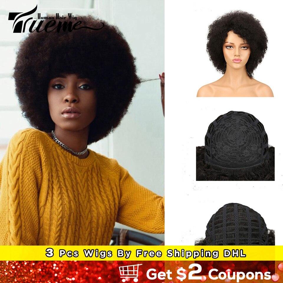 Trueme Hair Brazilian Afro Kinky Curly Hair Short Bob Wigs Remy Human Hair Full Afro Wigs For Black Women