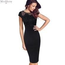 Knee Length Cocktail Dresses 2020 Short Formal Party Gown El