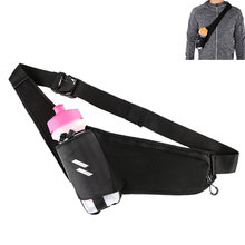 Outdoor Running Waist Bag Trail Sport Running Belt Bags Jogging Pouch With Bottle Pocket Fanny Pack Gym Accessories Men Women(China)