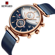 REWARD Luxury Sport Men Watch Top Brand Blue Stainless Steel Mesh Chron