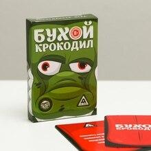 Игра на объяснение слов «Крокодил», 30 карт