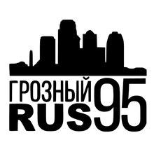 CS31119 # Sterben Cut Vinyl Aufkleber Grozny RUS 95 Auto Aufkleber Wasserdicht Auto Dekore auf Auto Körper Stoßstange Hinten fenster