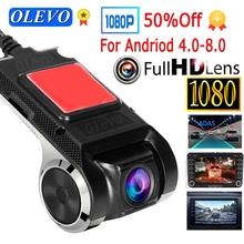 ADAS 1080P kamera samochodowa DVR kamera samochodowa samochód DashCame USB Android DVR kamera samochodowa Dash Cam wersja nocna rejestrator tanie tanio olevo CN (pochodzenie) Mediatek Ukryty Typ Klasa 10 105 °-140 ° Samochód dvr 1280x720 Wewnętrzny G-sensor Detekcja ruchu