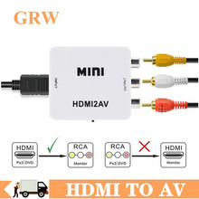 Hot Sale HDMI To RCA AV/CVBS Adapter HD Video Converter Box HDMI to RCA AV/CVSB L/R Video 1080P Mini HDMI to AV Support NTSC PAL