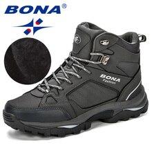 BONA Botas antideslizantes de cuero para hombre, zapatos de nieve cortos de felpa, suela resistente, cómodos, populares, para primavera y otoño
