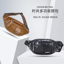 High Quality Men's Waist Bag Multi-purpose PU Leather Messenger Shoulder Bags Belt Hip Bum Purse Pocket Fanny Pack Chest Bag