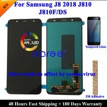 شاشة 100% AMOLED OLED LCD لسامسونج J8 2018 LCD J810 LCD لسامسونج J8 2018 J810 شاشة LCD تعمل باللمس محول الأرقام الجمعية