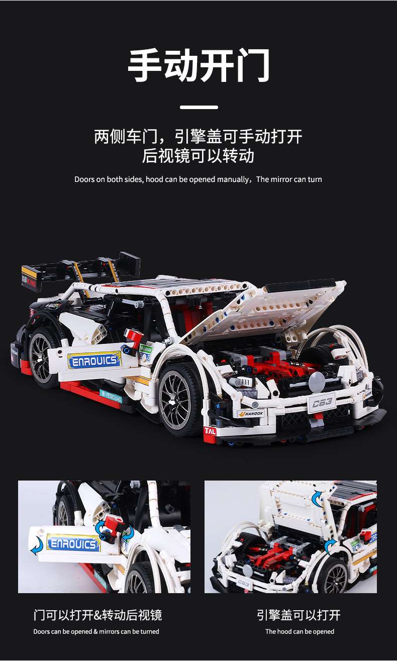 MOULD KING Compatible 6687 MOC 13075 Technic Series AMG C63 Sport Racing Car Building Block 6