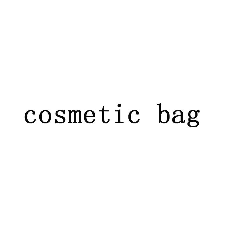 GABWE Travel Drawstring Cosmetic Bag Case Makeup Bag Organizer Make Up Case Storage Pouch Toiletry