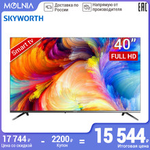 Телевизор 40 дюймов ТВ Skyworth 40E20S FullHD smart TV 4049InchTv MOLNIA