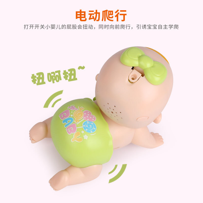 0-6-12 Months Crawling Doll Music Educational Crawling Doll 0-1-2 Years Old Baby Infants Learn To Climb Toy Electric