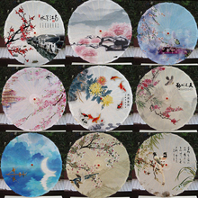 Vintage Chinese Printed Craft Umbrella Theme Party Dancing Performance Decorative Supplies Photography Props vintage chinese printed dance craft umbrella theme party decorative oiled paper parasol