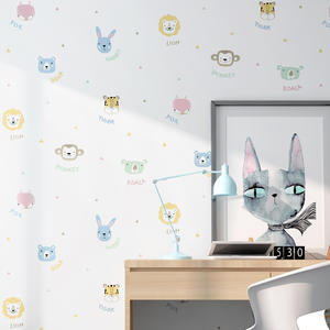 Animal Wallpaper Pap...