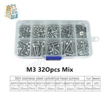 320pcs/set M2 M2.5 M3 DIN912 304 Stainless Steel Hexagon Socket Head Cap Screws Bicycle Hex Bolts Nut Screw Set Assortment Kit