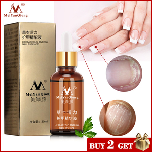 Fungal Nail Treatment Feet Care Essence Nail Foot Whitening Toe Nail Fungus Removal Gel Anti Infection Paronychia Onychomycosis(China)