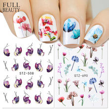 1pcs Floral Slider Water Stickers Decal For Nail Art Transfer Tattoo Flamingo Leaf Gel Manicure Adhesive Decor Tip CHSTZ508 706