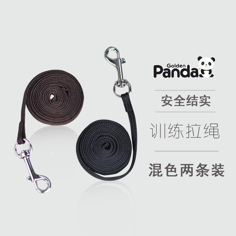 Gold Panda Dog Chain Pet Dog Hand Holding Rope Export Quality 2 Colors Mixed Nylon Training Sling