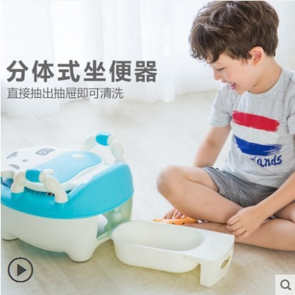 Extra-large No. Toilet For Kids Baby Girls Kids Chamber Pot Infants Men And Women Infant Toilet Urinal 1-3 Years Old